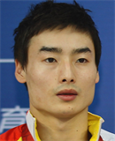 Qin Kai