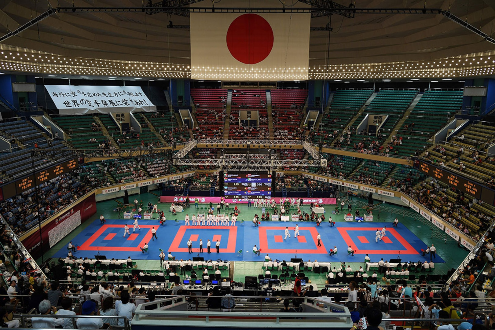 A karate competition takes place at the Nippon Budokan in Tokyo in 2019