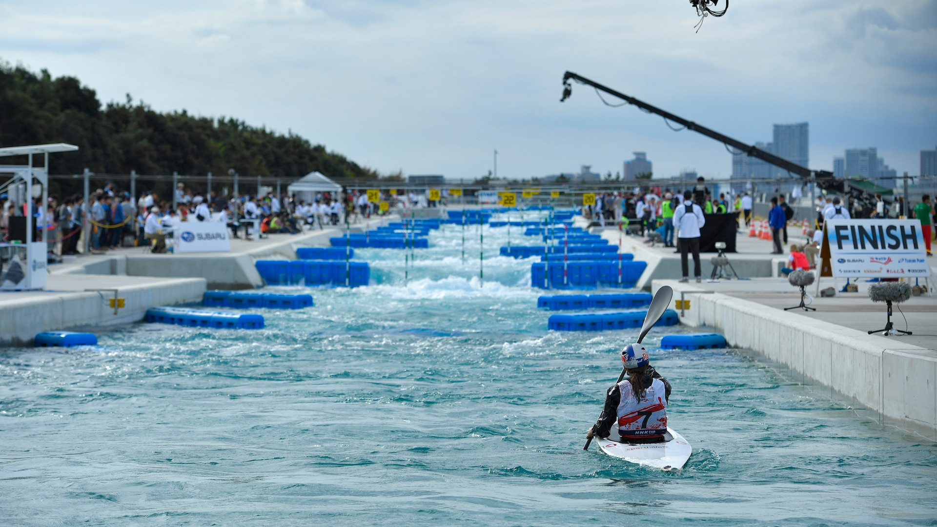 Kasai Canoe Slalom Center