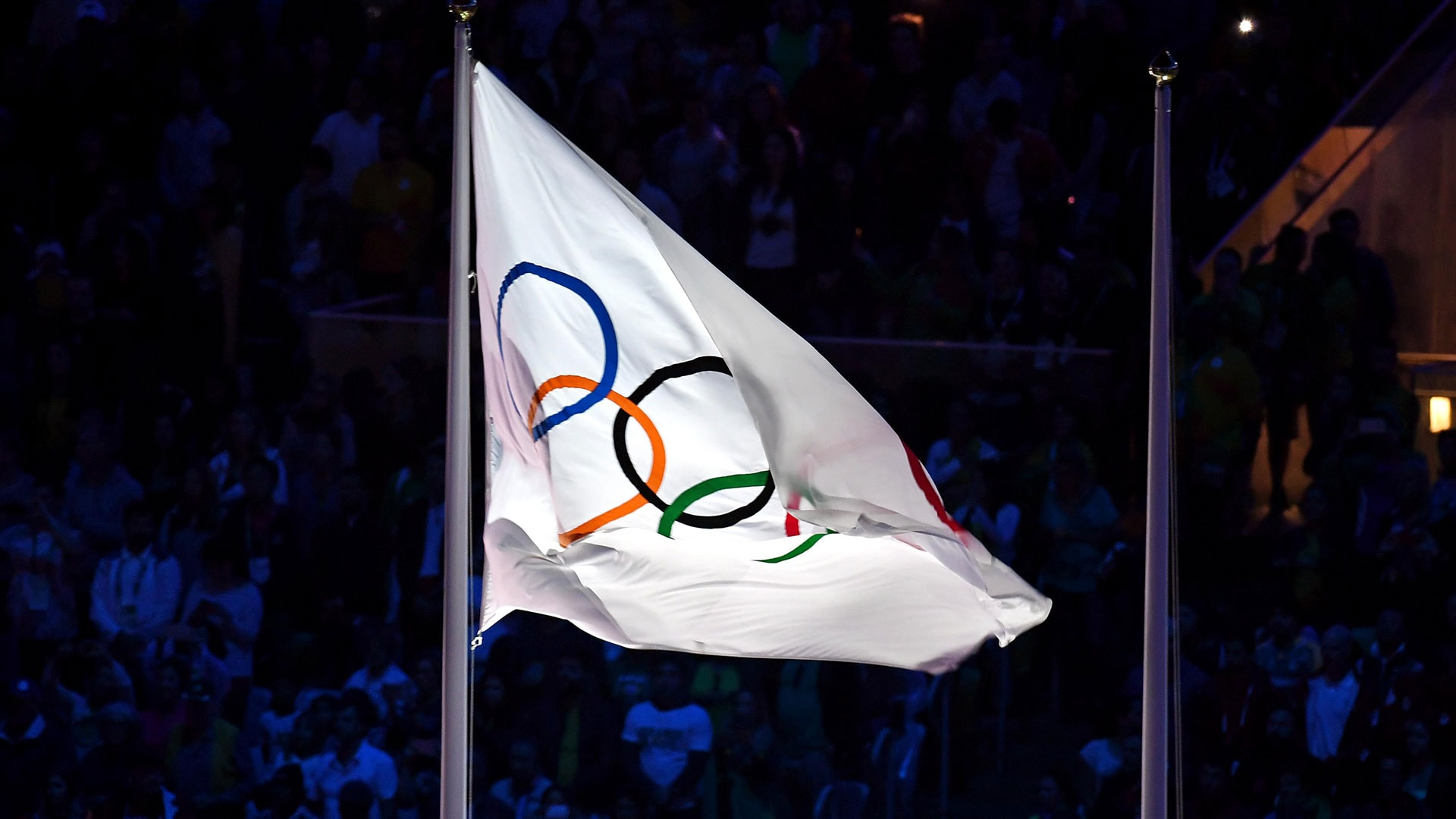 Image for 'Faster, Higher, Stronger - Together': IOC unveils updated Olympic motto