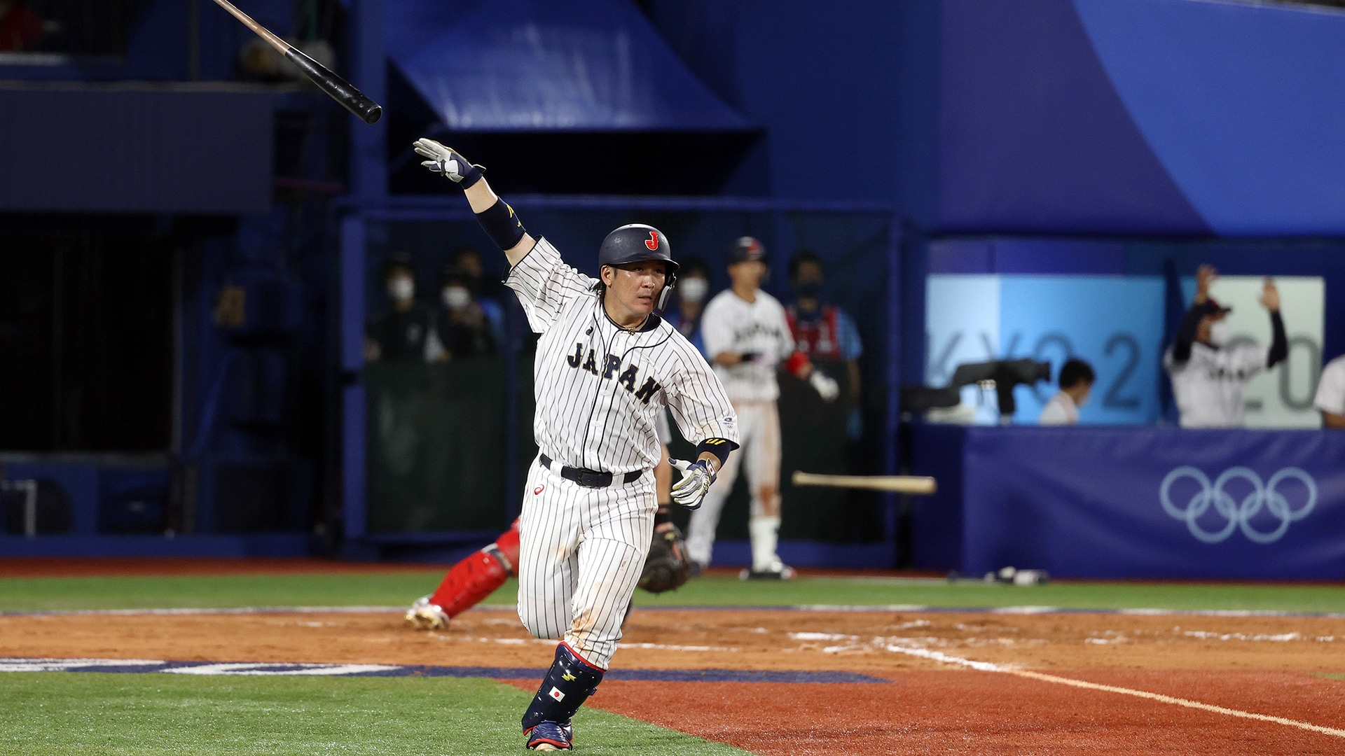 Image for Japan beats U.S. baseball team in extra innings