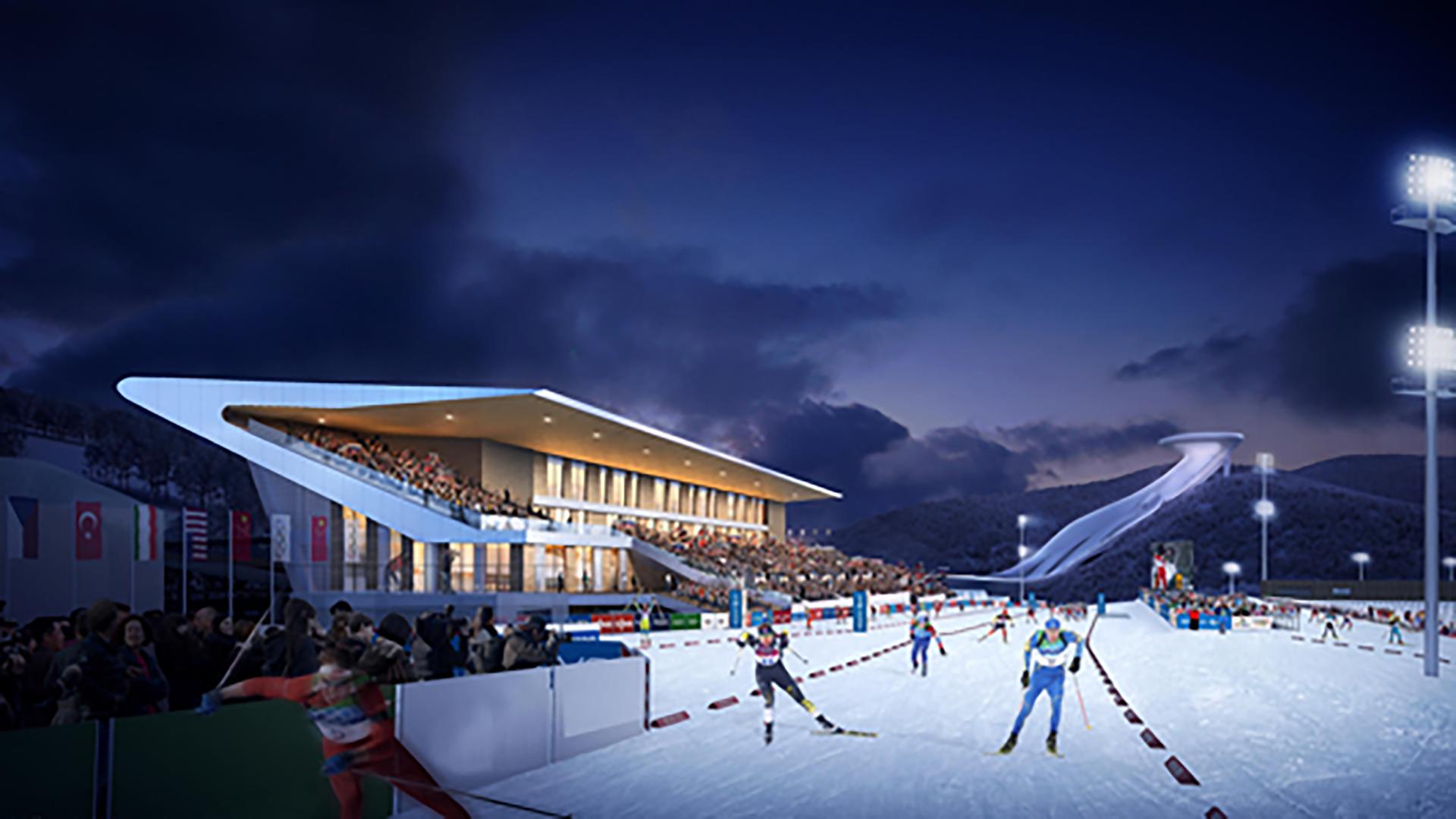 National Biathlon Center (361)